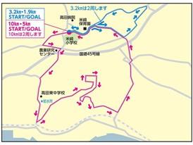"""rikuzentakata marathon 2016"" 02"
