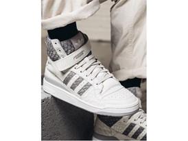 adidas FORUM 01-0309
