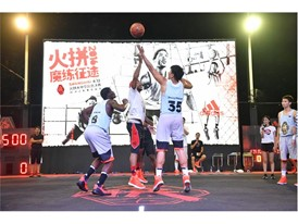 adidas Derrick Rose Take On Summer Tour China 15