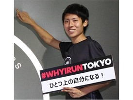 """adidas Runners of Tokyo"" 15"