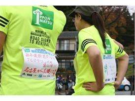 """rikuzentakata marathon 2016"" 06"