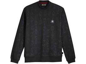 adidas Originals = PHARRELL WILLIAMS Hu Holiday (27)