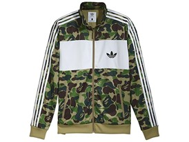 adidas Originals BAPE 7