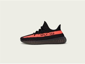 STILLS YEEZY350 V2 RED PR7