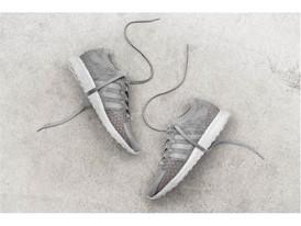 adidas Originals FW16 PushaT Product Concrete 03