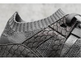 adidas Originals FW16 PushaT Product Concrete Details 01