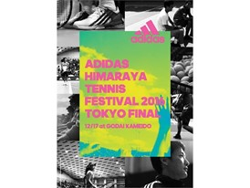 ADIDAS HIMARAYA TENNIS FESTIVAL 2016 TOKYO FINAL開催