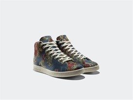 adidas Originals = PHARRELL WILLIAMS Jacquard Pack 2 (8)