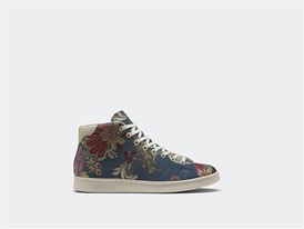 adidas Originals = PHARRELL WILLIAMS Jacquard Pack 2 (7)