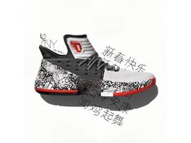 adidas Dame 3 CNY BB7272 Hero 1 S