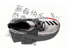 adidas Dame 3 CNY BB7272 Hero 2 H