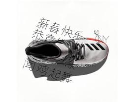 adidas Dame 3 CNY BB7272 Hero 2 S