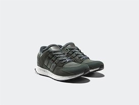 EQT Support Ultra (4)