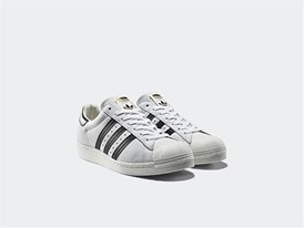 adidas Originals_Superstar with BOOST (1)