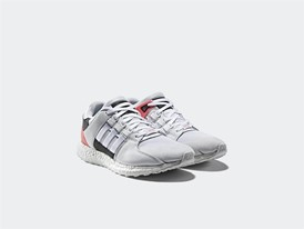 EQT Support Ultra, 159,95€