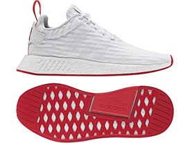 adidas Originals NMD_R2 529 TL