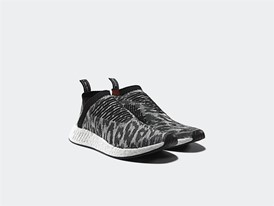 adidas Originals NMD 775TL(1)