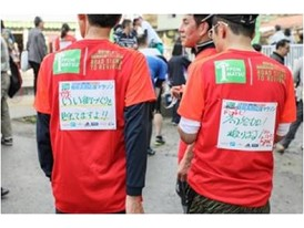 """rikuzentakata marathon"" 04"