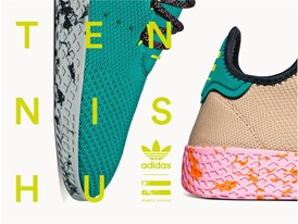 adidas Originals by Pharrell Williams Tennis Hu (3).jpg