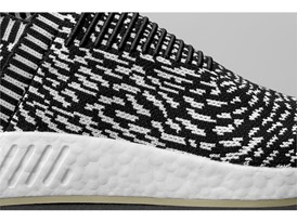 NMD CS2 Sashiko BY3012 02
