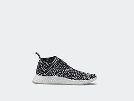 NMD CS2 Sashiko BY3012