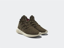 Adidas Tubular Dawn Shoes BZ0627 In Trace Olvie/Trace Olvie