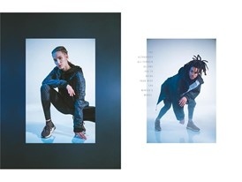adidas Running UB ATR Lookbook 12