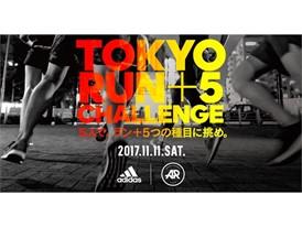 """""""TOKYO RUN+5 CHALLENGE"""" TOP"""