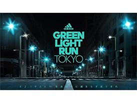 """""""TOKYO RUN+5 CHALLENGE"""" 11"""