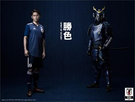 サッカー日本代表 新ホームユニフォームを発表