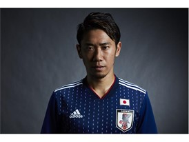 01 Japan Home Jersey