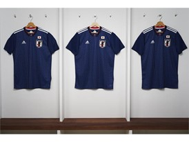 02 Japan Home Jersey