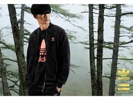 adidas Originals = PHARRELL Hu Hiking Inline