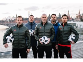 adidas Official FIFA 2018 Matchball (2)
