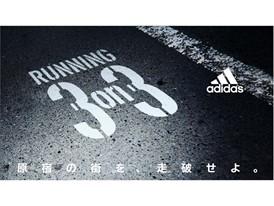 """adidas Runners of Tokyo presents -TOKYO RUN +5 CHALLENGE-"" 15"
