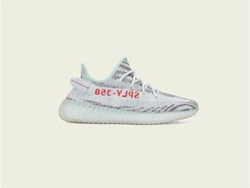 YEEZY BOOST 350 V2_BLUETINT (1)