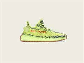 YEEZY BOOST 350 V2_YELLOW (1)