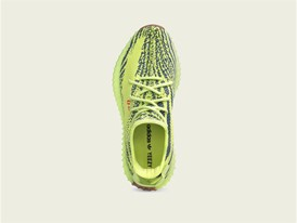 YEEZY BOOST 350 V2_YELLOW (3)