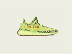 adidas Originals YEEZY BOOST 350 V2 995 TL (2)