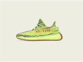 adidas Originals YEEZY BOOST 350 V2 995 TL (3)