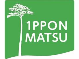 """Rikuzentakata marathon 2017.11.19"" 01"