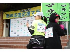 """Rikuzentakata marathon 2017.11.19"" 07"