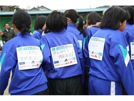 """Rikuzentakata marathon 2017.11.19"" 12"