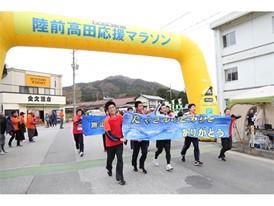 """Rikuzentakata marathon 2017.11.19"" 16"