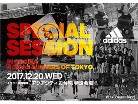 """Odaiba Renewal Open"" 01"