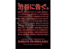 「PREDATOR presents TANGO LEAGUE SHIBUYA vs HARAJUKU」04