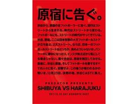「PREDATOR presents TANGO LEAGUE SHIBUYA vs HARAJUKU」06