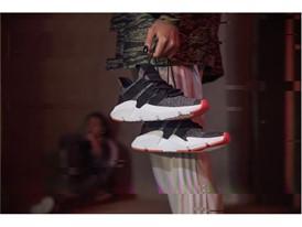 adidas Originals_ Prophere (2)