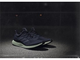 FUTURECRAFT 4D BEAUTY PAIR STREET