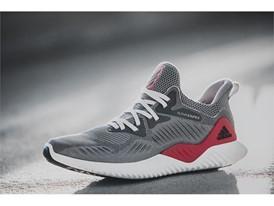 Adidas AlphaBOUNCE NYC Metlife Stadium 3130